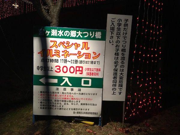 f:id:kuro6kuro6:20171205041944j:plain