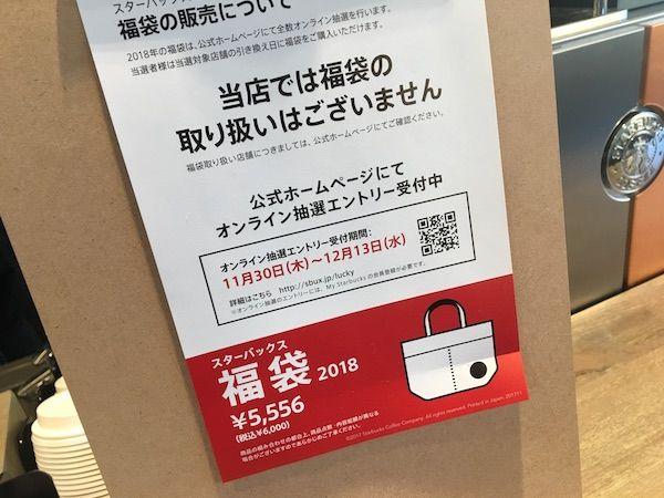 f:id:kuro6kuro6:20171206102242j:plain