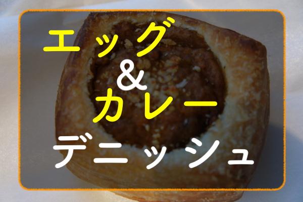 f:id:kuro6kuro6:20171206122843j:plain