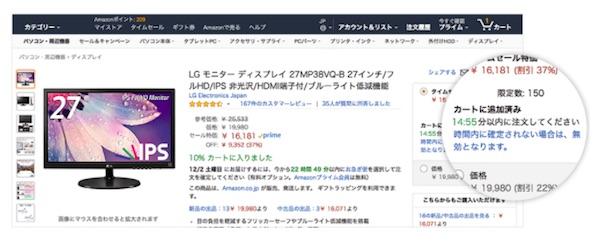 f:id:kuro6kuro6:20171207163440j:plain