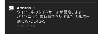 f:id:kuro6kuro6:20171207164912p:plain