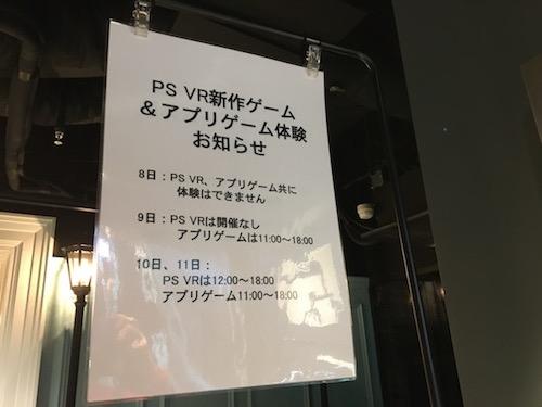 f:id:kuro6kuro6:20171210092710j:plain