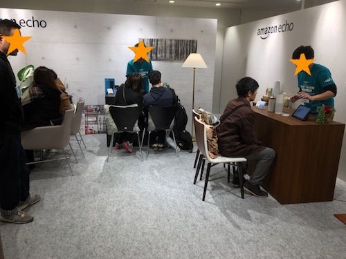 f:id:kuro6kuro6:20171210092901j:plain