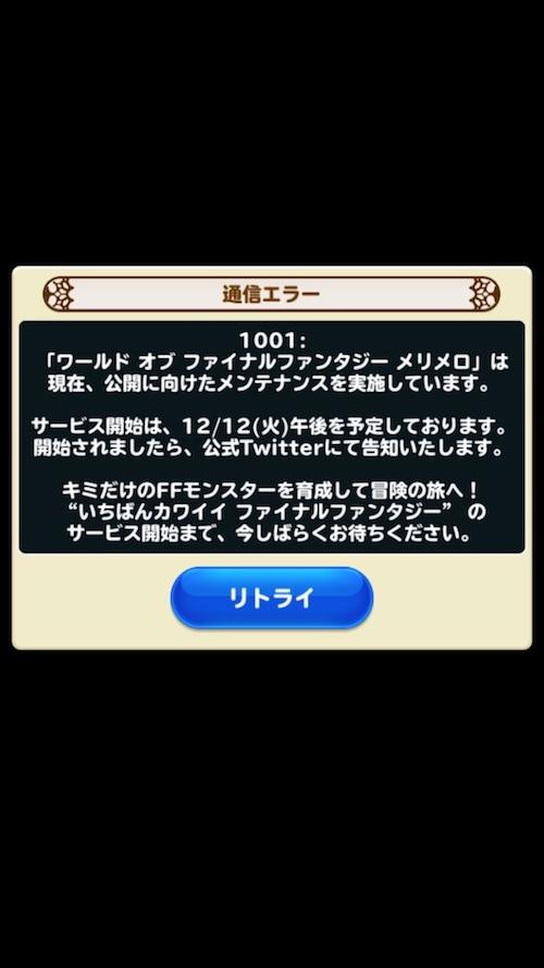 f:id:kuro6kuro6:20171211222807j:plain