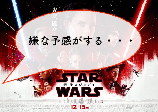 f:id:kuro6kuro6:20171218184812j:plain