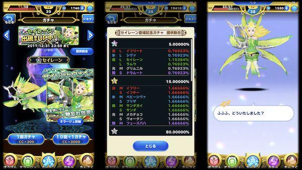 f:id:kuro6kuro6:20171223192218j:plain