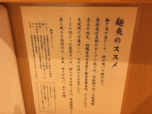 f:id:kuro6kuro6:20171224085823j:plain