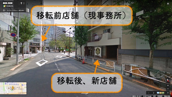 f:id:kuro6kuro6:20171224091126j:plain
