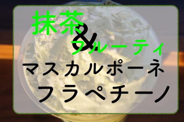 f:id:kuro6kuro6:20171226090202j:plain