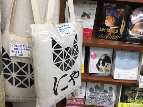 f:id:kuro6kuro6:20171228212213j:plain
