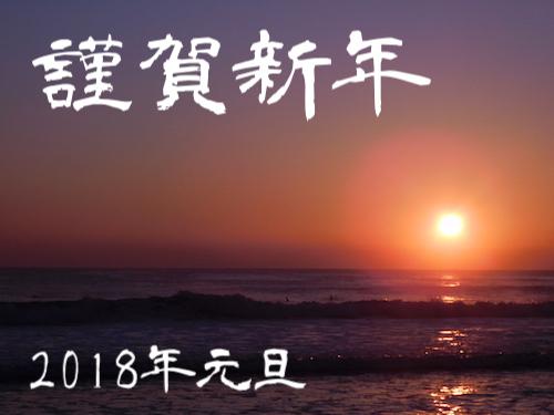 f:id:kuro6kuro6:20180101233103j:plain