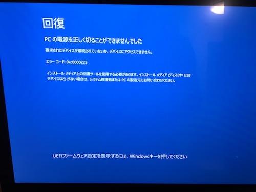 f:id:kuro6kuro6:20180104225108j:plain