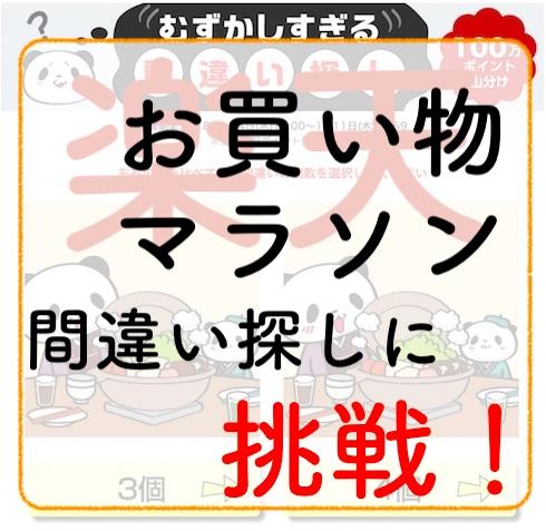 f:id:kuro6kuro6:20180106180813j:plain