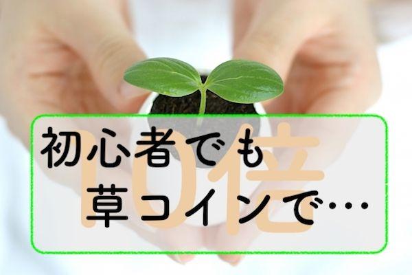 f:id:kuro6kuro6:20180109040340j:plain