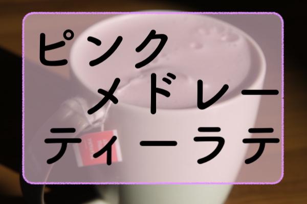 f:id:kuro6kuro6:20180110105109j:plain