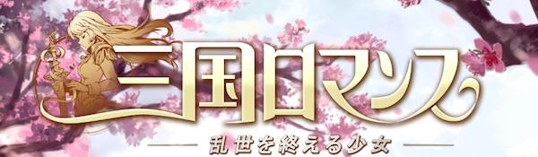 f:id:kuro6kuro6:20180114032837j:plain