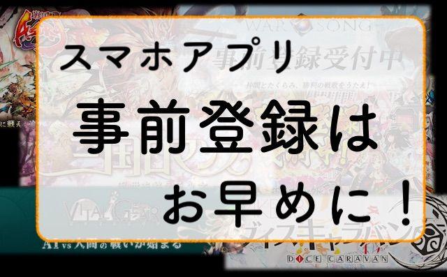 f:id:kuro6kuro6:20180114045808j:plain