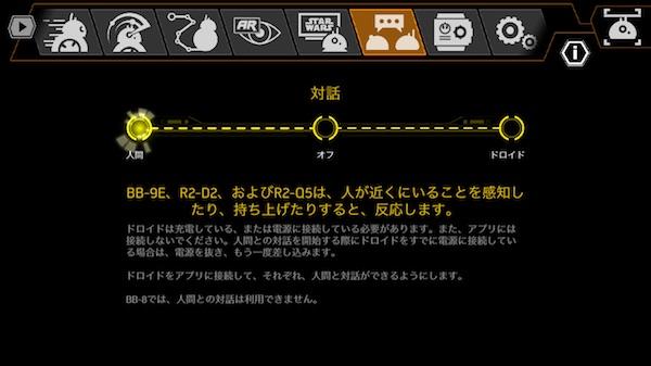 f:id:kuro6kuro6:20180115235940j:plain