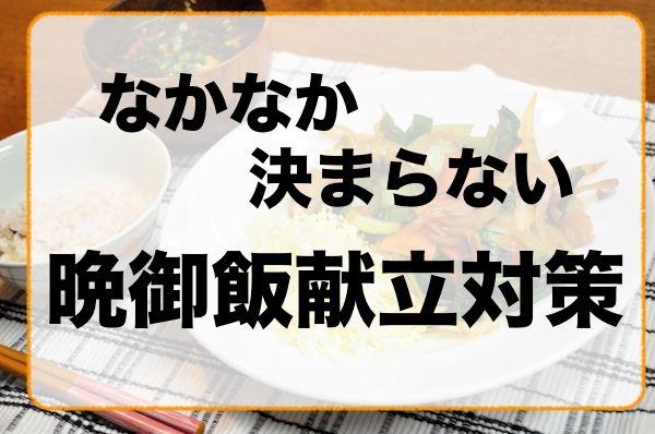 f:id:kuro6kuro6:20180117033814j:plain
