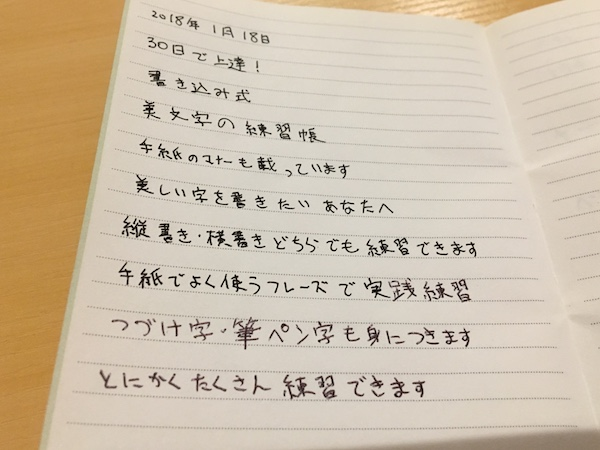 f:id:kuro6kuro6:20180119013759j:plain
