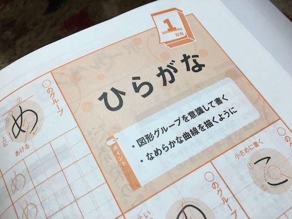 f:id:kuro6kuro6:20180119013927j:plain
