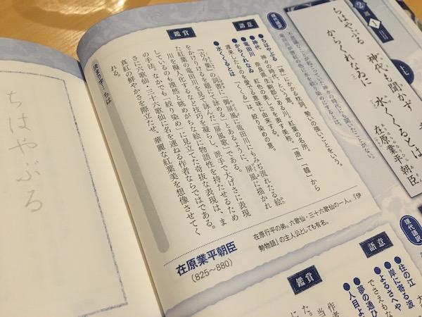 f:id:kuro6kuro6:20180119014809j:plain