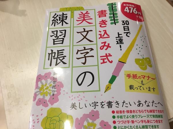 f:id:kuro6kuro6:20180119021721j:plain