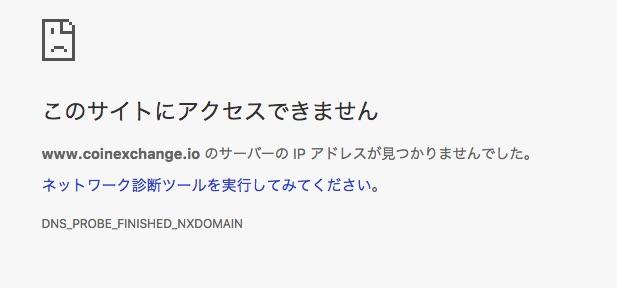 f:id:kuro6kuro6:20180121004020j:plain
