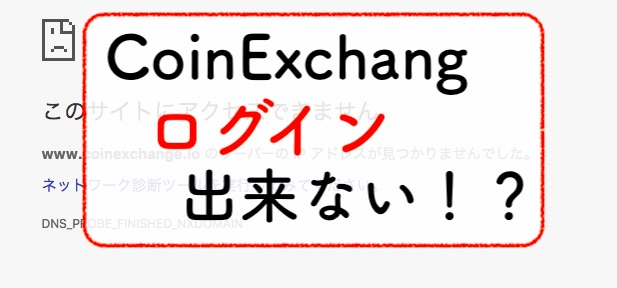 f:id:kuro6kuro6:20180121010131j:plain