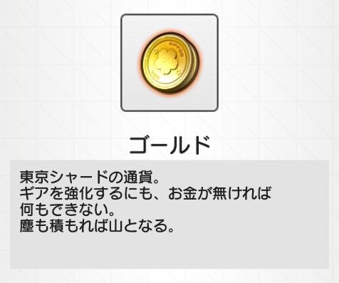 f:id:kuro6kuro6:20180123114145j:plain