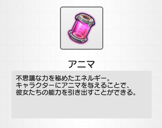 f:id:kuro6kuro6:20180123114215j:plain