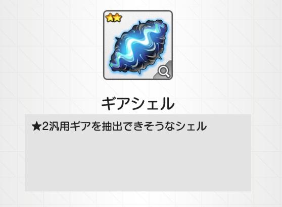f:id:kuro6kuro6:20180123114300j:plain
