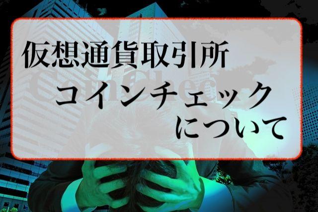 f:id:kuro6kuro6:20180127125004j:plain