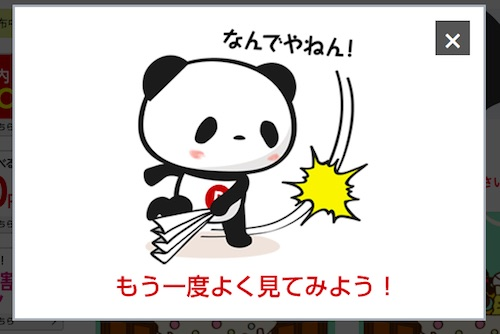 f:id:kuro6kuro6:20180201202937j:plain