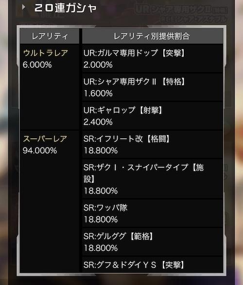 f:id:kuro6kuro6:20180207232607j:plain