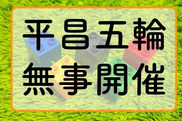 f:id:kuro6kuro6:20180208104439j:plain