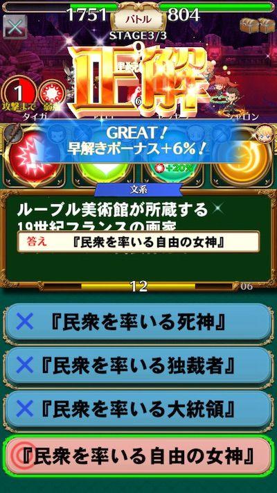 f:id:kuro6kuro6:20180210072611j:plain