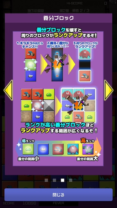 f:id:kuro6kuro6:20180214134600j:plain