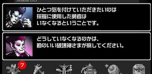 f:id:kuro6kuro6:20180214140706j:plain