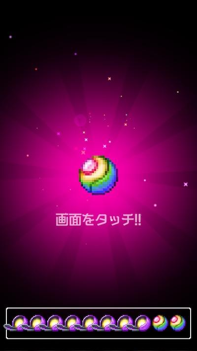 f:id:kuro6kuro6:20180214144058j:plain