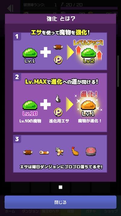 f:id:kuro6kuro6:20180214144913j:plain