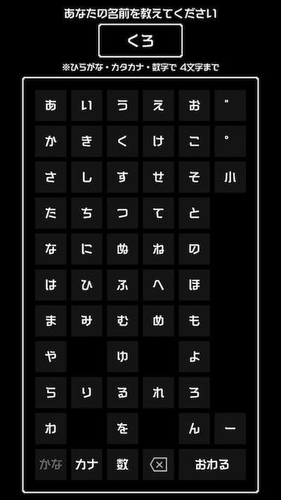 f:id:kuro6kuro6:20180214151143j:plain