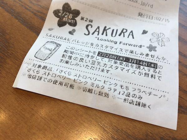 f:id:kuro6kuro6:20180215090051j:plain