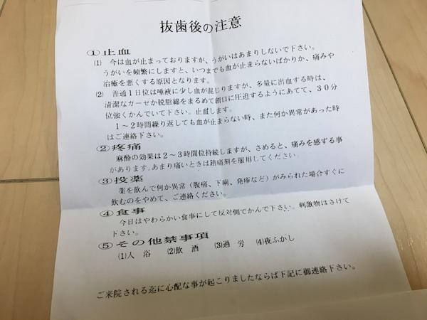 f:id:kuro6kuro6:20180219144218j:plain