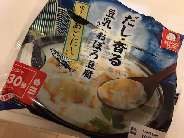 f:id:kuro6kuro6:20180219144257j:plain