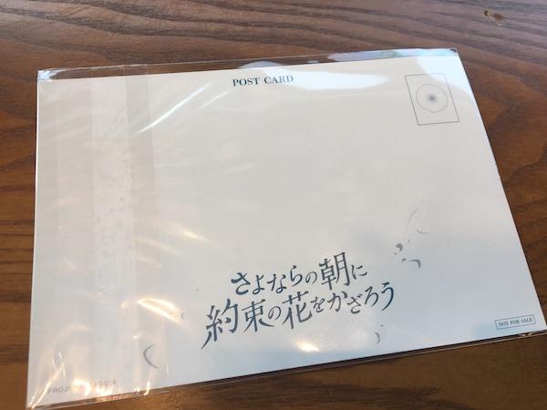 f:id:kuro6kuro6:20180224142109j:plain