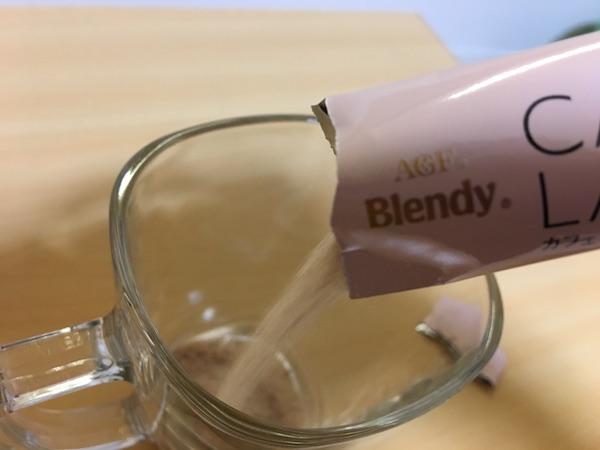 カフェラトリー cafelatory 芳醇ピーチティー スティック 粉