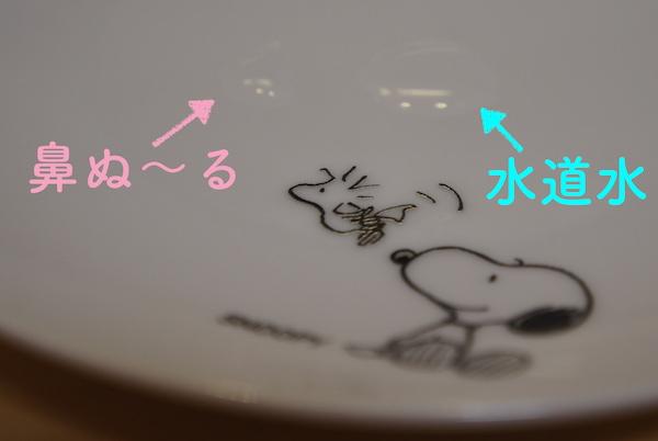 f:id:kuro6kuro6:20180303162446j:plain