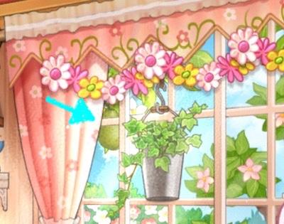 サリーの部屋 洋梨