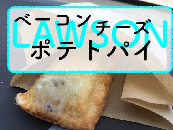 f:id:kuro6kuro6:20180305141442j:plain